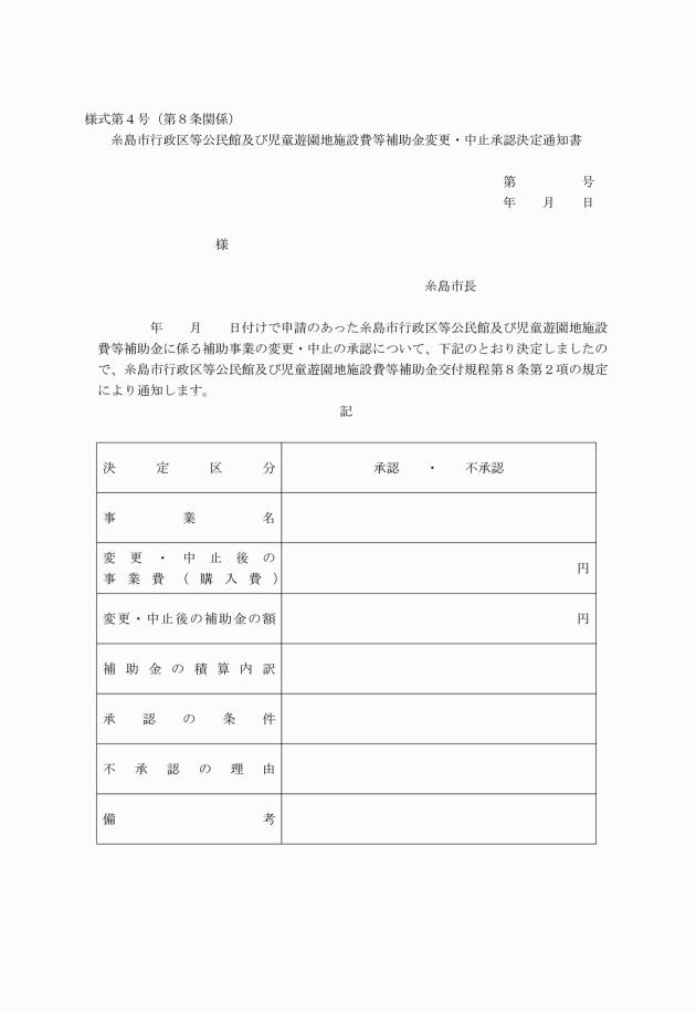 金 給付 糸島 市 福岡市は特別定額給付金の申請書類を15日から郵送~オンライン申請は福岡県の全自治体で受付開始:【公式】データ・マックス NETIB